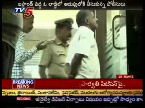 Bank Robbery in Bangalore - TV5