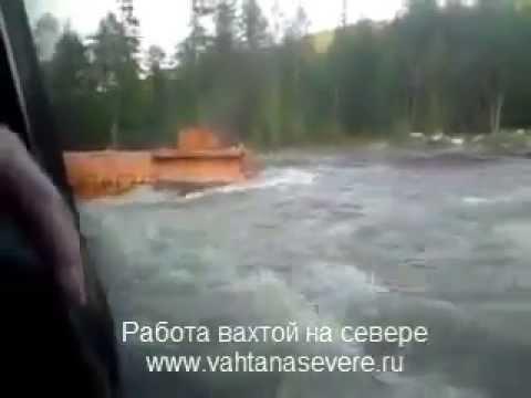 Вакансии и резюме - Работа вахтовым методом в России