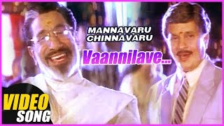 Vaan Nilave Video Song | Mannavaru Chinnavaru Tamil Movie | Sivaji Ganesan | Arjun | Soundarya