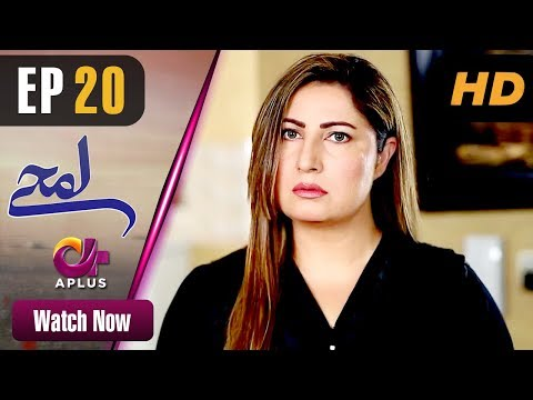 Lamhay – Episode 20 | Aplus Dramas | Saima Noor, Sarmad Khoosat | Pakistani Drama