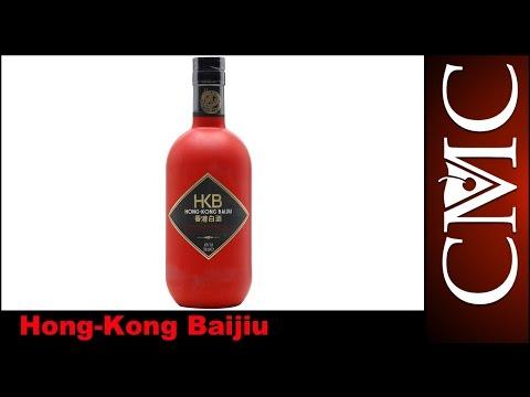 HKB, Hong-Kong Baijiu Review