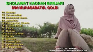 Kumpulan Sholawat Hadrah Banjari Dwi Muhasabatul Qolbi (Bag. 3) HD