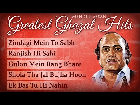 Greatest Ghazal Hits by Mehdi Hassan - Zindagi Mein To Sabhi| Romantic Sad Songs | Popular Ghazals