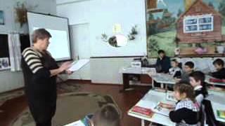 Уривок уроку румунського літературного читання 2 клас