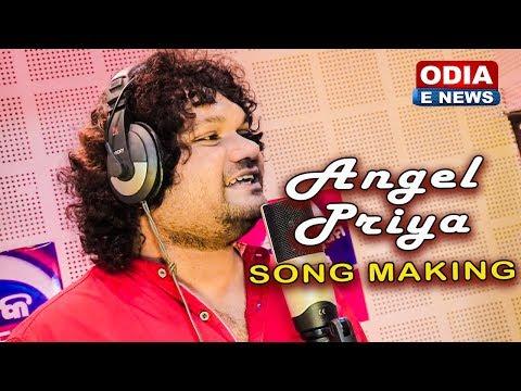 ANGEL PRIYA SONG MAKING || HUMAN SAGAR || STUDIO VERSION