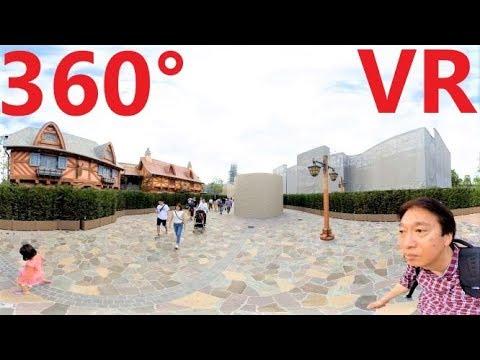【360度VR】美女と野獣エリア一部開放!/東京ディズニーランド 1周撮影/【360°VR】Tokyo Disneyland One round shot (Insta360 ONE X)