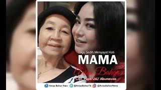 Lagu Paling Sedih | ANISA BAHAR - MAMA (Official Lyric Video)