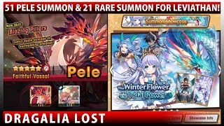 Let's Try More! 51 Pele Summon & 21 Leviathan Rare Summons! (Dragalia Lost)