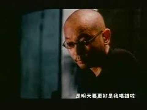 Faye Wong 王菲 - Idiot 白痴 MV