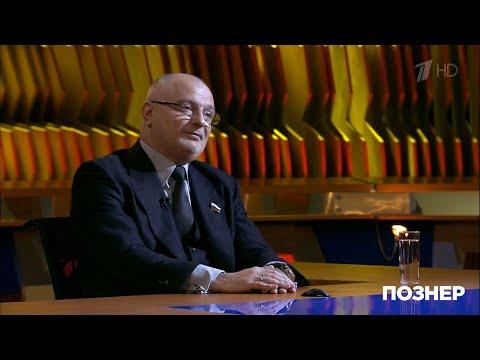 «Это не репрессивное предложение, его цель - уберечь общество», - Андрей Клишас о запрете фейковых н