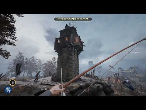 Chivalry 2 Game 03 - Escape from Falmire | The Footman |
