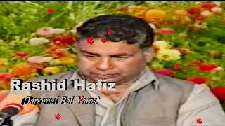 (Dapomai Bal Yaras) Full song By Rashid Hafiz