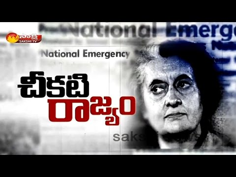 The Emergency Imposed By Indira Gandhi Government || Sakshi Magazine Story - Watch Exclusive