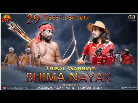 AADIWASI YODHA- BHIMA NAYAK ( Full  Movie...