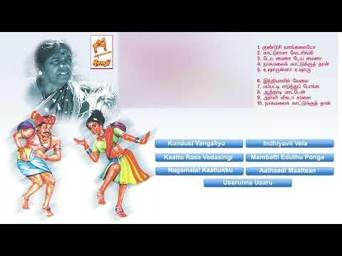 Kuravan Kurathi Auttam | Tamil folk song |