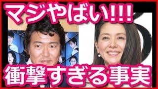 小泉今日子と豊原功補が恋愛関係認める!二人の熱愛コメントが衝撃すぎ...