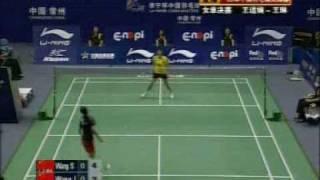 CHINA MASTERS SUPER SERIES 2009 WSF  [CHN] Shixian WANG VS [CHN] Lin WANG [2] 1