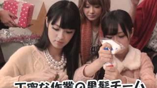 茶髪チーム(ゆきのこ&おつ子)vs.黒髪チーム(まえのん&まあぴぴ)のデコケ...