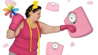 Какие ошибки допускают женщины в борьбе с лишним весом? – Все буде добре. Выпуск 879 от 14.09.16