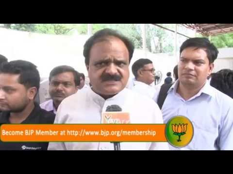 Byte by Shri Rameshwar Chaurasia about BJP Online Membership Campaign