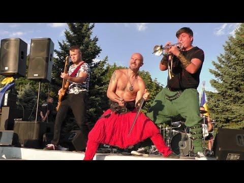 Группа Гайдамаки. Концерт в День Государственного Флага Украины #Курахово