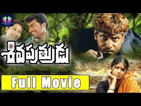 Siva Putrudu Telugu Full Movie | Vikram | Surya | Sangeetha | Laila | Bala | Telugu Full Screen