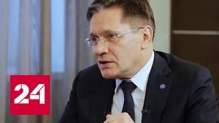 Алексей Лихачев: десятки стран вступают в клуб молодых ядерных держав