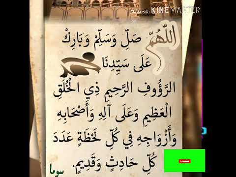 Fadliga Habenka Jimco By Shekh Salax Moalim