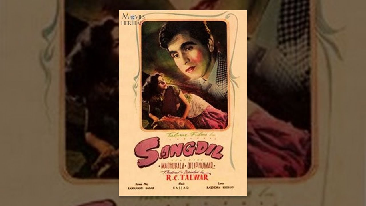 Sangdil 1952 Full Movie | Madhubala, Dilip Kumar | Old Bollywood Hindi Movie | Movies Heritage