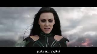 Thor  Ragnarok مترجم  2017  إعلان فلم