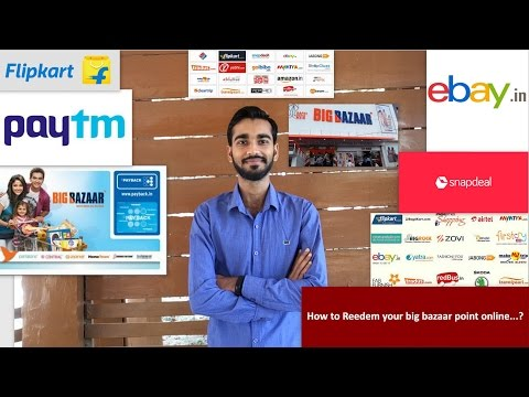 How to redeem you big bazaar card point online (Hindi) | Shubham Dubey