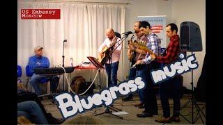 Блюграсс. Bluegrass in Moscow. Американский центр. Москва