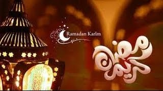 دعاء اليوم الثاني عشر من رمضان 2016