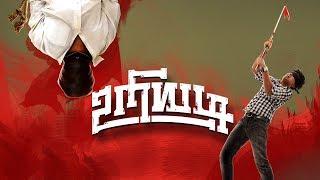 Uriyadi full movie scenes   Uriyadi Climax   Vijay Kumar & his friend kills Mime Gopi