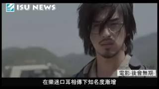 中國民謠旋風襲台_萬曉利三人組