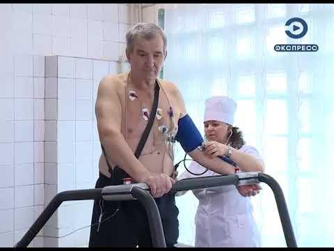 В Пензе работает уникальное отделение кардиореабилитации
