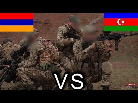 Спецназ ВС Армении Vs ВС азербайджана / Армения VS азербайджан / Арцах Карабах / Армия