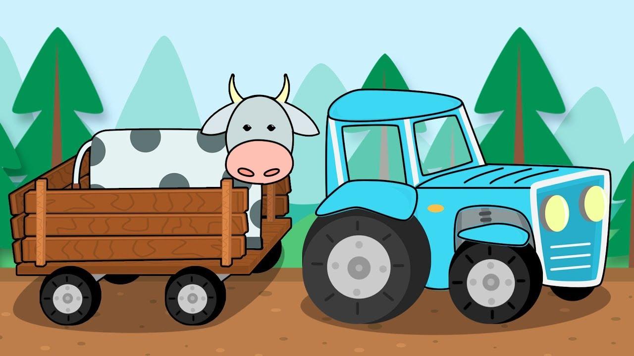 Песенка для детей - Синий Трактор. Обучающая детская ...