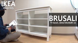 How to Assemble IKEA - 이케아 BRU…