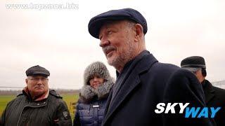 🎥 Ведущие вузы Беларуси в ЭкоТехноПарке SkyWay. Инвестиции Новый транспорт. Заработок в интернете