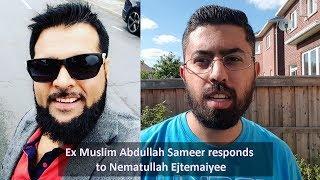 Ex Muslim Responds to Nematullah Ejtemaiyee thumbnail