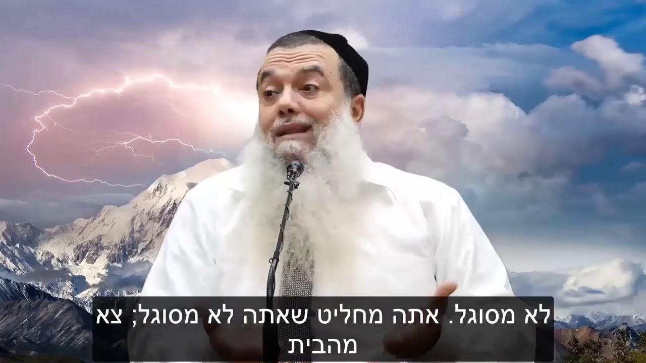 ☢ מה אמר מה אמר הרב יגאל כהן על הרב שניר גואטה?