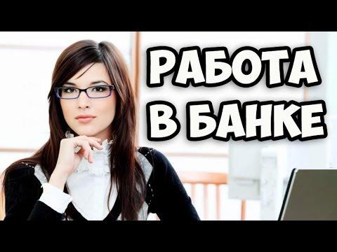 Работа в Домодедово - 3900 вакансий в Домодедово, поиск работы
