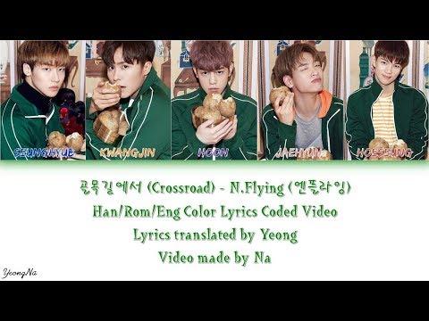 [Han/Rom/Eng] Crossroad (골목길에서) - N.Flying (엔플라잉) Color Lyrics Coded Video
