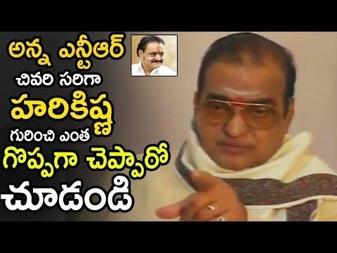 Sr NTR Hearfelt Words about His Son Nandamuri Harikrishana | harikrishna no more | #ripharikrishna