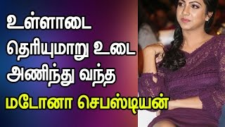 Actress Madona Sebastian in incredibly sexy dress on Premam Telugu aduio release