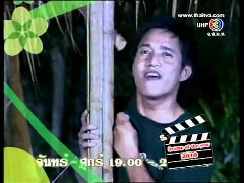 รวบรวมสุดยอดละครช่อง 3 ปี 2553@สัสันบันเทิง 31 ธ ค  53
