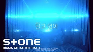 [Preview] 헤이즈 (Heize) - 5. 얼고 있어