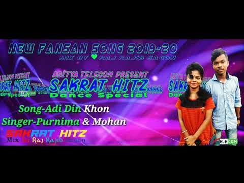 Adi Din Khon(Mohan&Purnima)  Sakrat Hitz    Mix By Raj Rajib Sagun   Sagen Sakam Orchestra