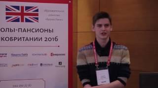 Ученик школы Bromsgrove School делится личным опытом обучения в Англии